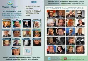 PER LA VERITA, PER ISRAELE: IL 7 OTTOBRE IN PIAZZA A ROMA