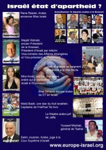 Tract contre la semaine de l'apartheid anti-israélienne