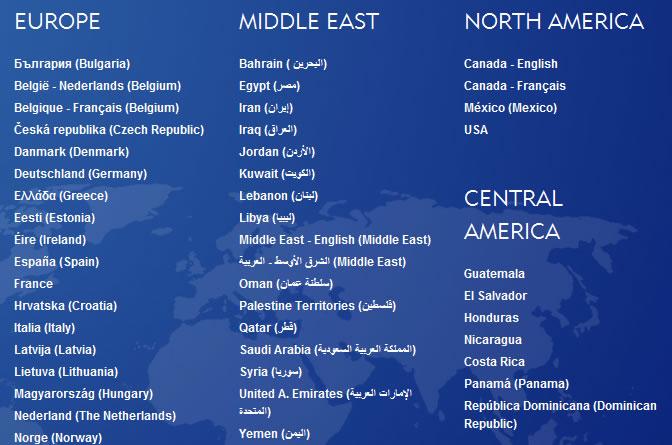 le Moyen Orient vu par NIVEA...