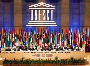 siège UNESCO Paris