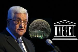 un faux état palestinien à l'UNESCO
