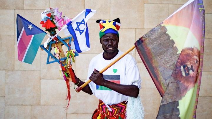 Les Sud Soudanais célèbrent Israël 2