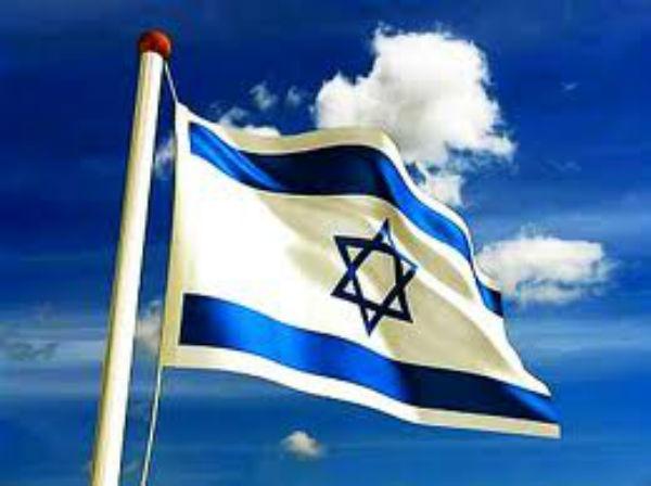 drapeau-israel 2