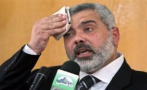 ismael haniyeh