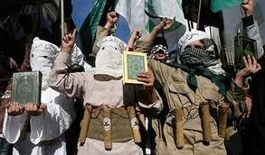 Hamass