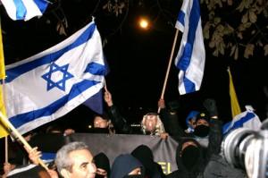Rassemblement pour soutenir Israël