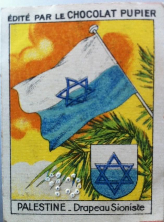 drapeau de la  Palestine 1920