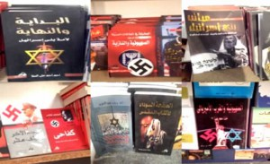 salon du livre Casablanca2