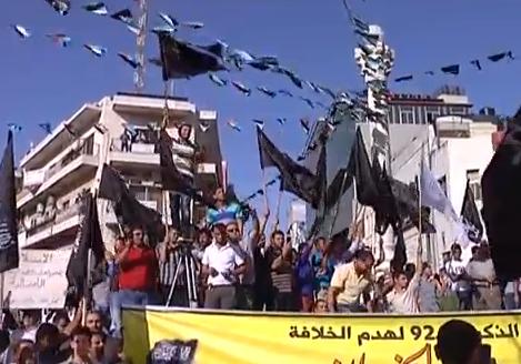 Les islamistes radicaux rassemblés à Ramallah, mardi 5 juin 2013 pour réclamer la restauration du Califat.