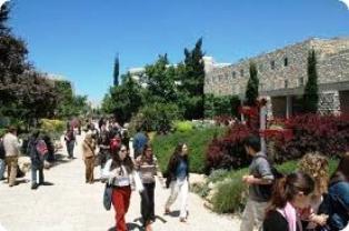 Vue paisible de l'Université Hébraïque de Jérusalem
