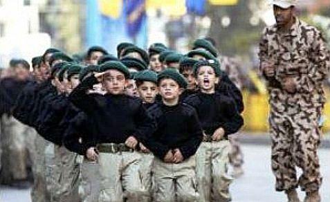 Mouvement de Jeunesse  du Hezbollah
