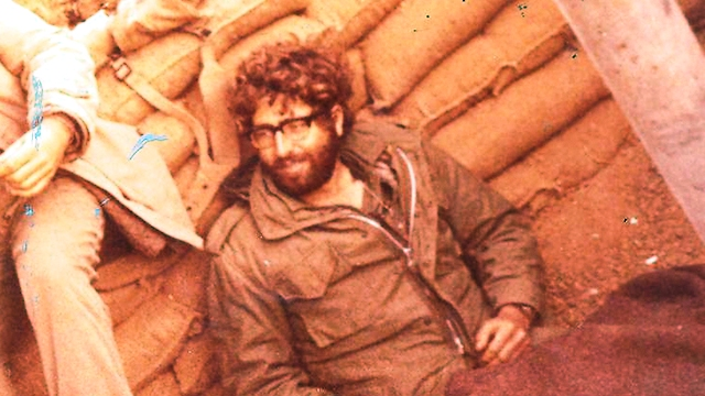 Kippur5
