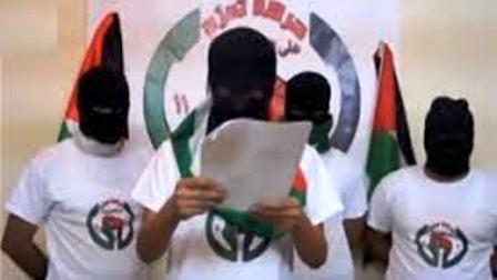 Les militants du TAMAROD, mouvement anti-Hamas,