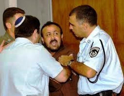 Marwan Barghouti lors de son arrestation