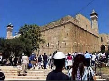 Caveau des Patriarches à Hébron
