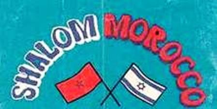 Bye-Bye Morocco..!!!