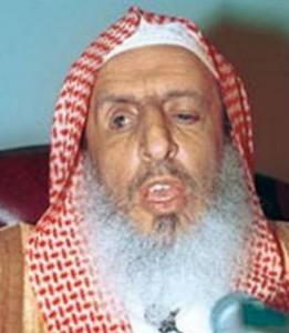 Arabie -  tolerance islamique au pays de mahomet Mufti_arabie_saoudite-261x300
