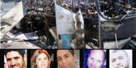 La carcasse calciné du bus et les victimes de l'attentat essentiellement israéliennes de Burgas