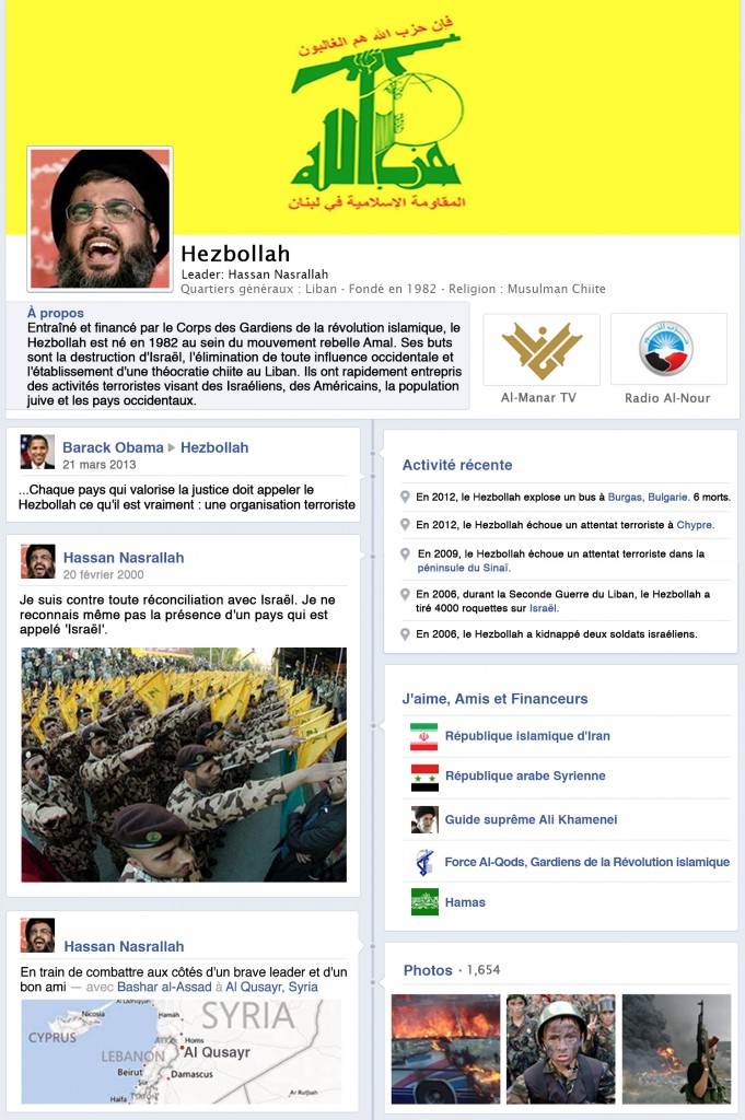 Facebook-Hezbollah-FR
