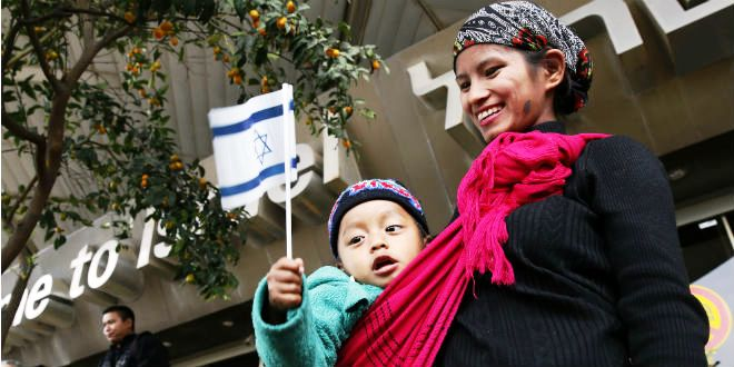 Mère et enfant ensemble en Eretz Israël