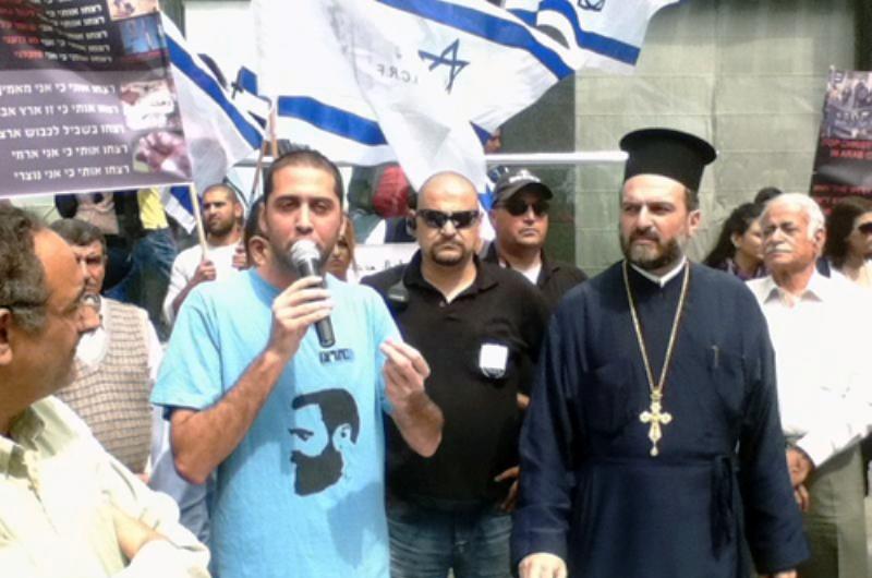 Mobilisation des chrétiens d'Israël contre la discrimination musulmane : Il faut que l'UE agisse