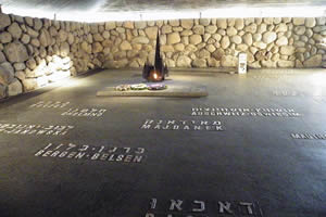 Yad-Vashem-Eternal-Flame