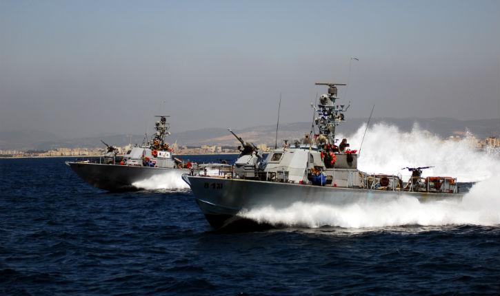 marine israélienne Tsahal