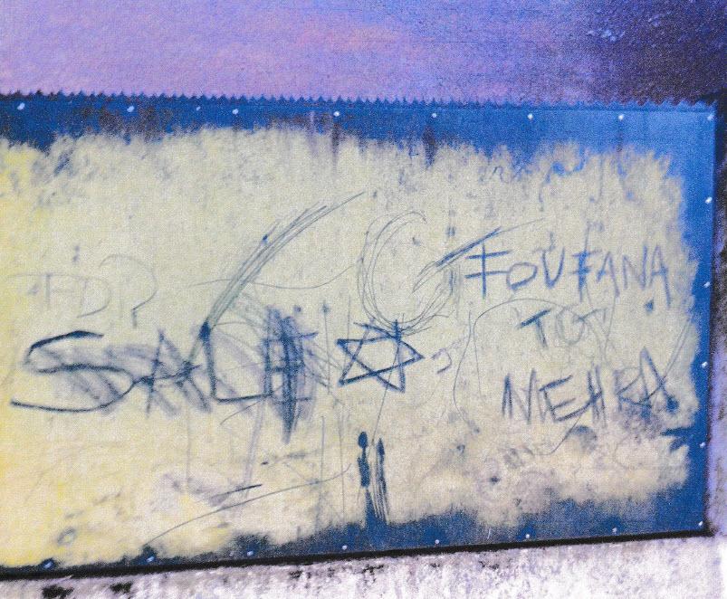 """Tags antisémites sur la synagogue de garches: """"Sale juif, Foufan Merah"""""""