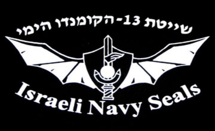 Le Shabbat des commandos israéliens avant l'assaut du navire en provenance d'Iran (vidéo)
