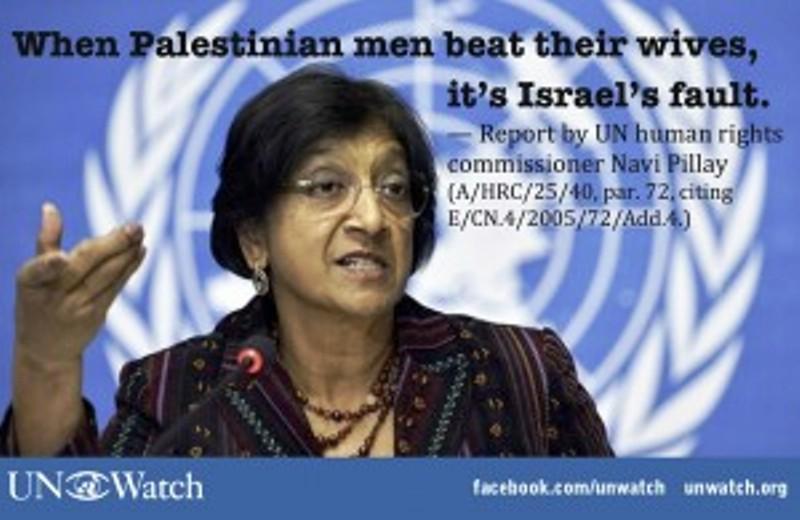 Nations Unies : si les hommes palestiniens battent les femmes, c'est la faute d'Israël