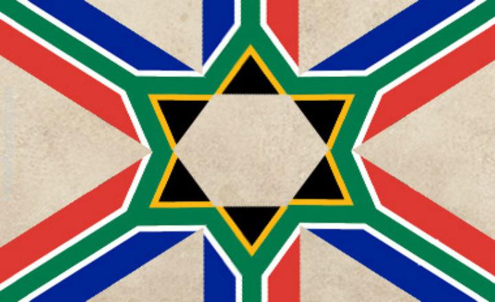 Les sionistes sud-africains appellent les Juifs à voter pour un parti chrétien