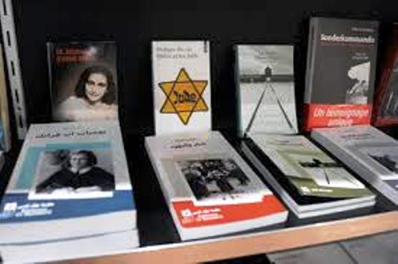 La Foire du Livre d'Abu Dhabi est congratulée pour avoir fait retirer des ouvrages antisémites.