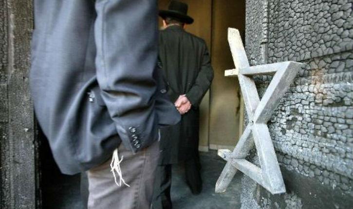Belgique: «Antisémitisme: il est urgent d'agir !»