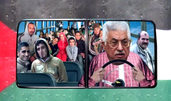 Vidéo de propagande du Hamas qui prévoit la destruction d'Israël diffusée à l'occasion du 66ème anniversaire de l'Indépendance !