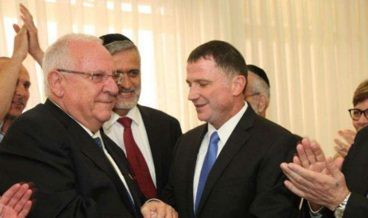 Reuven Rivlin, 10ème président d'Israël