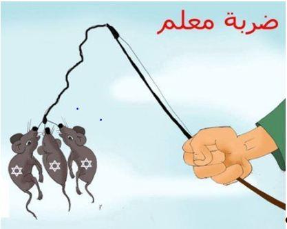 caricature juifs en souris enlèvement