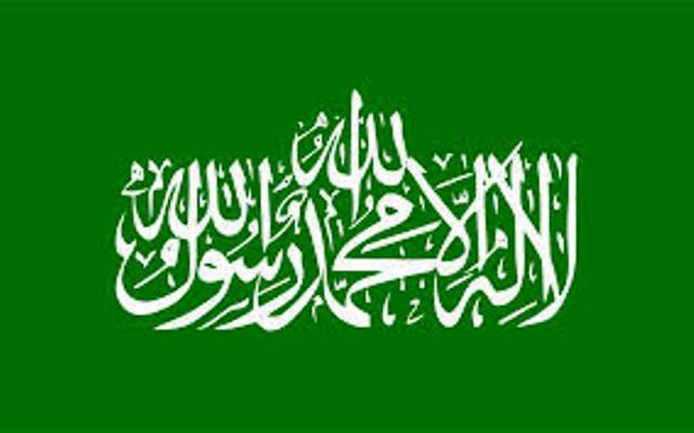 drapeau Hamas
