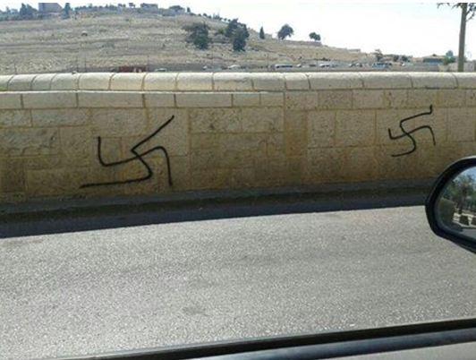 jerusalem croix gammees face mont des oliviers