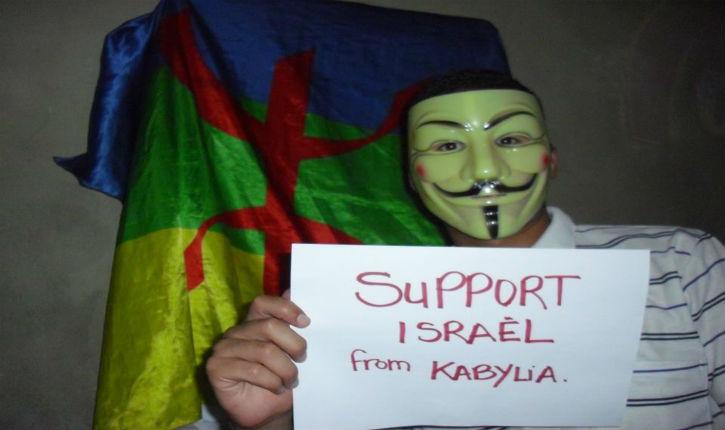 Ces Kabyles qui soutiennent Israël