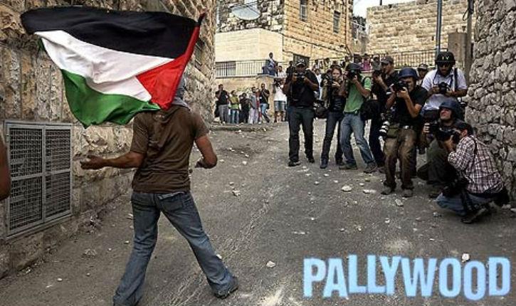 Pallywood et Ecole de l'UNRWA : le Hamas met en scène les cadavres (photos)