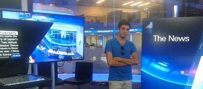 Studio i24news Israel