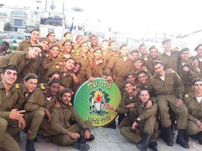 Unité Golani