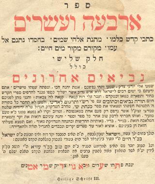 bible ladinoimg_exposicion_194