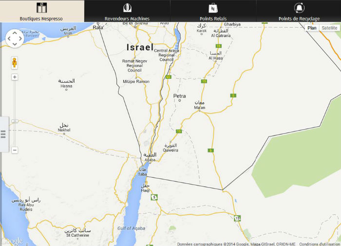 nespresso pas Eilat Capture 12-09