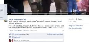 FireShot Screen Capture #255 - '(1) المركز الفلسطيني للإعلام' - www_facebook_com_video_php_v=738198606216217