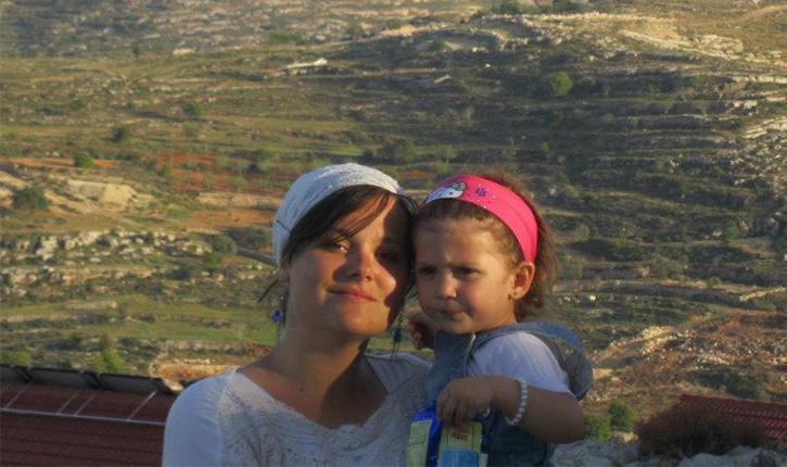 Alyah : «Je suis montée seule et j'ai réussi» Esther Landeau 27 ans [ KISSRAEL ]