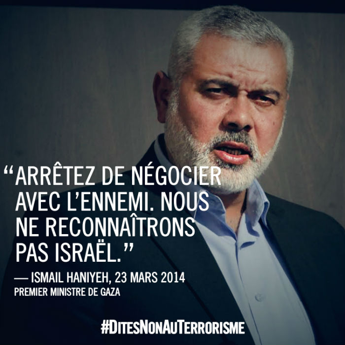 Ismail-Haniyeh-French