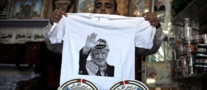 arafatTshirt