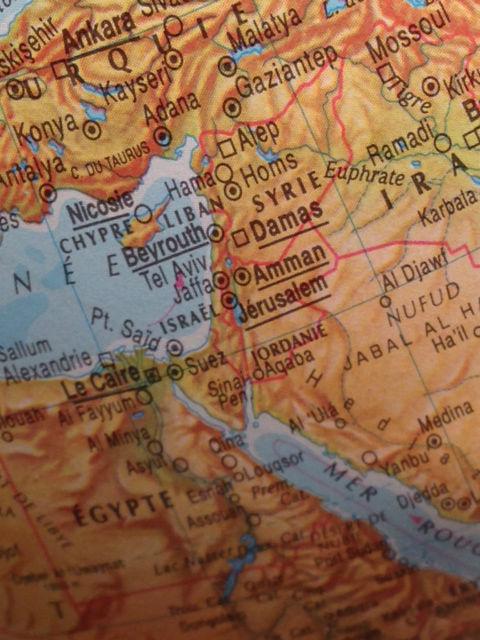 Globe terrestre ou figure Israël avec Jérusalem comme capitale