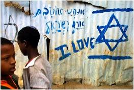 Juifs et Africains, une longue histoire